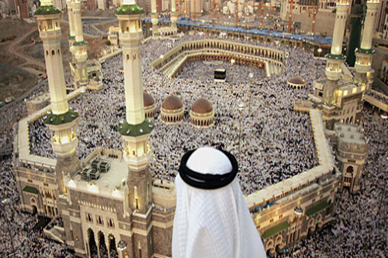 Draw for government Hajj scheme 2017 to be held today