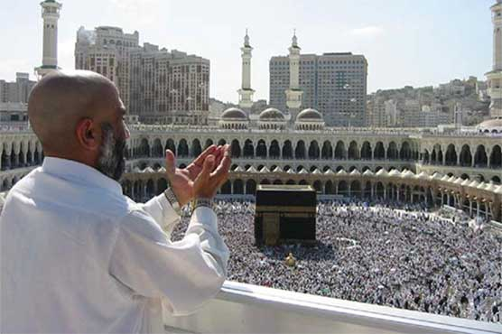 Hajj 2017 draw: Successful applications can be turned down on technical grounds