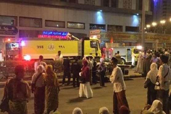 Saudi Makkah hotel evacuated after fire