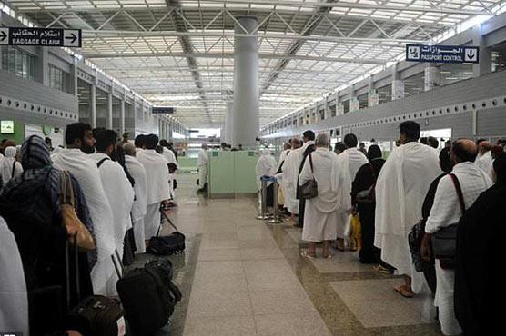 Qatar fearful over treatment of Hajj pilgrims in Saudi