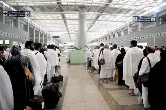 1.4 million pilgrims arrive in Saudi Arabia before hajj