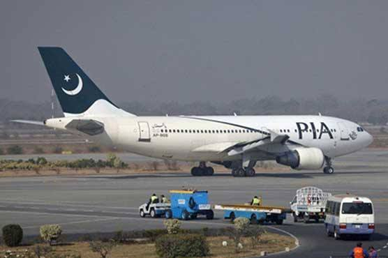 PIA suffers mammoth losses over booking for Nawaz Sharif