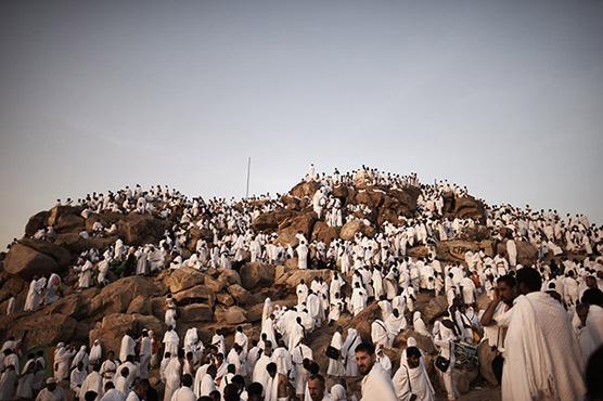 Two million pilgrims converge on Mecca for the Hajj