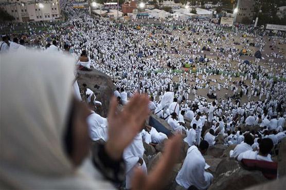 Rituals of the Hajj