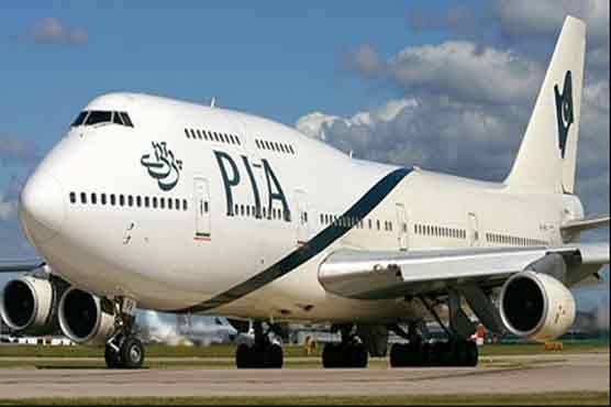 PIA inflicts Rs47.03 bn loss on national exchequer: report