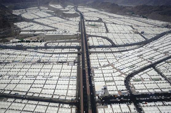 Pilgrims throng Mina as Hajj begins