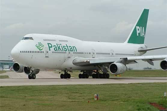 PIA cuts domestic fares by 25pc on Eid-ul-Azha