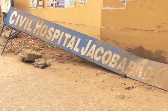 No money: Benazir Bhutto Shaheed Dialysis Centre shut down in Jacobabad