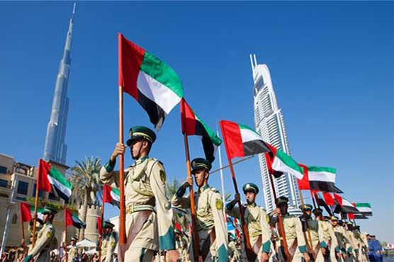 UAE celebrates 46th National Day today