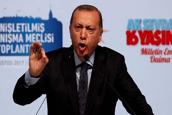 Erdogan tells Trump that Jerusalem status is 'red line' for Muslims