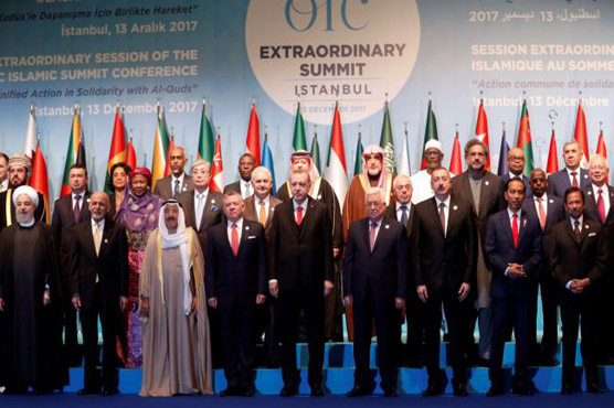 In pictures: OIC Summit 2017