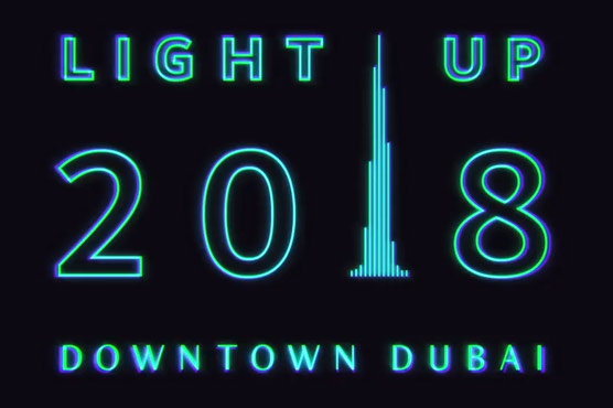 Burj Khalifa will not have fireworks in New Year eve celebrations