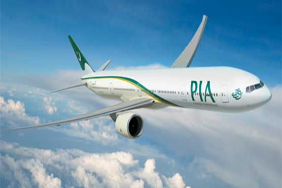 Authorities give contradictory statements regarding PIA's operational aircraft