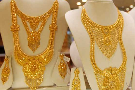 Gold price drops by Rs250 in local market