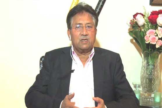 Jamaat-ul-Ahrar in Afghanistan, a conspiracy against Pak: Musharraf