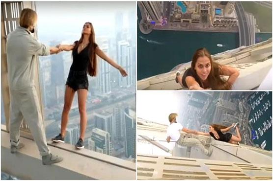 Russian model dangles from Dubai skyscraper to click selfie