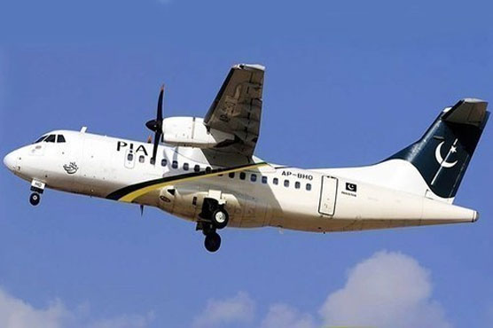 CAA rejects PIA's claims of clearing grounded ATR planes