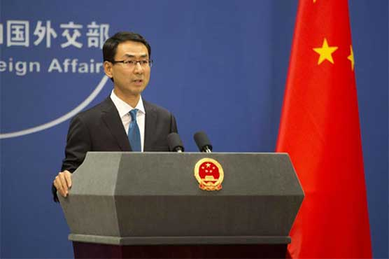 China extends support to Pakistan's anti-terror operation 'Raddul Fasaad'