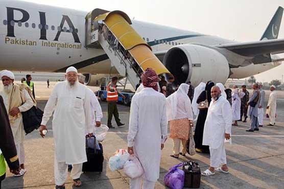 PIA announces cut in Umrah fares