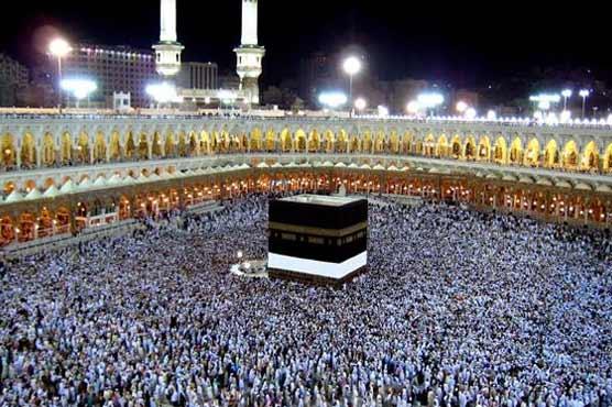 Iran says it finally received Saudi hajj invite