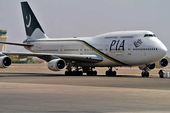 Saudi Aviation Authority threatens to stop PIA flights over unpaid dues