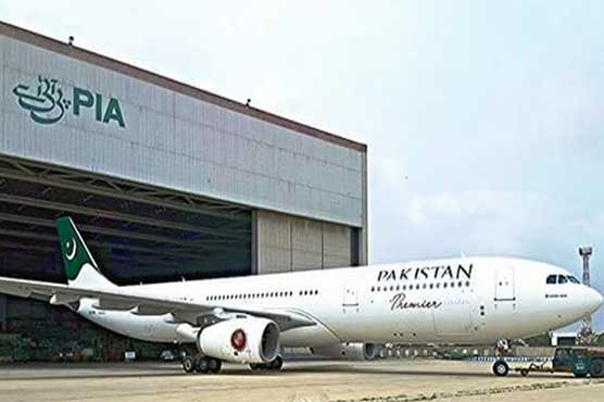 PIA premier service suffers Rs1.5 billion loss in three months