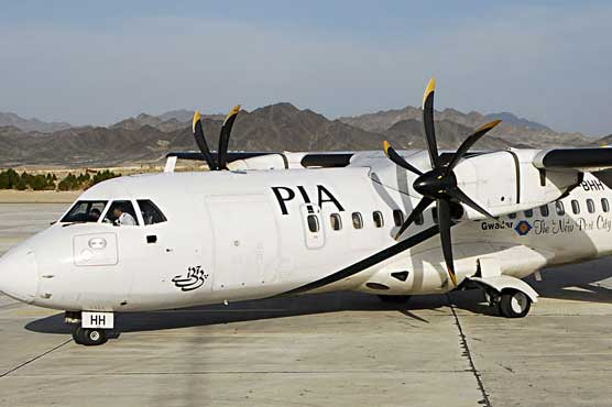 PIA's ATR aircrafts grounded for engine inspection