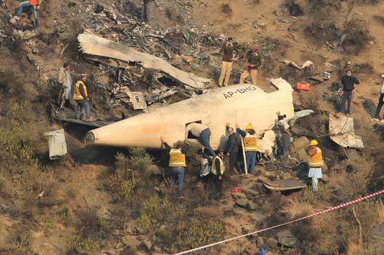 PK-661 crash: Investigation board to review pilots' flying, medical history