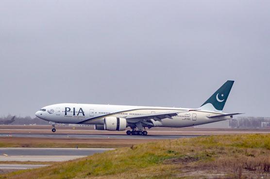 Bird strikes Italy-bound PIA flight PK-777