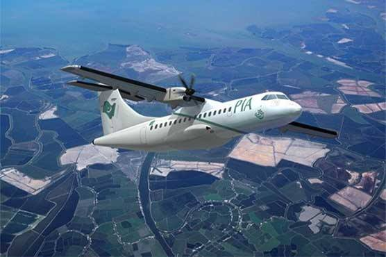 Severe threats exist to PIA's ATR planes: report
