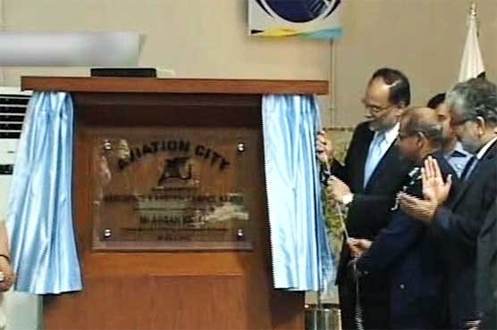 Foundation stone of aviation city at Aeronautical Complex in Kamra laid