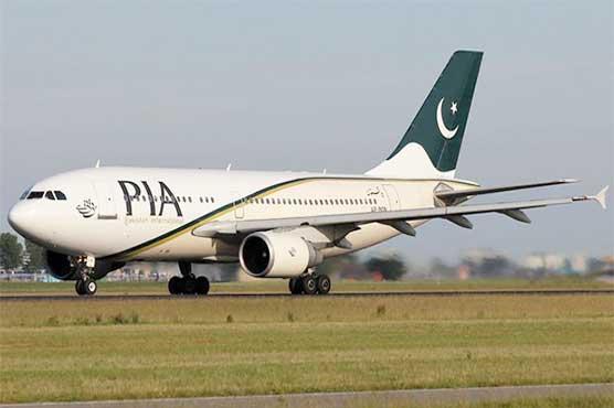 PIA Airbus A320 escapes calamity