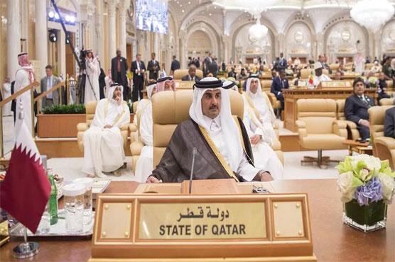 UAE bans expressions of sympathy toward Qatar: media