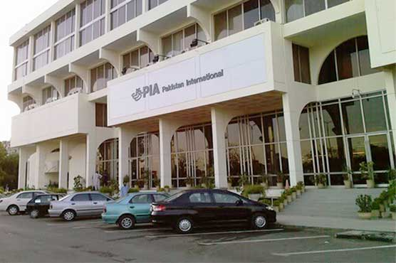 PIA confirms financial irregularities