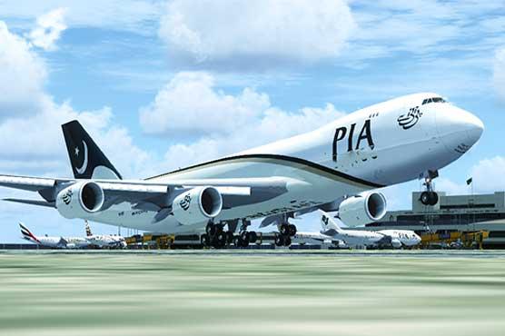 PIA announces 25pc reduction on domestic flights ahead of Eid-ul-Fitr