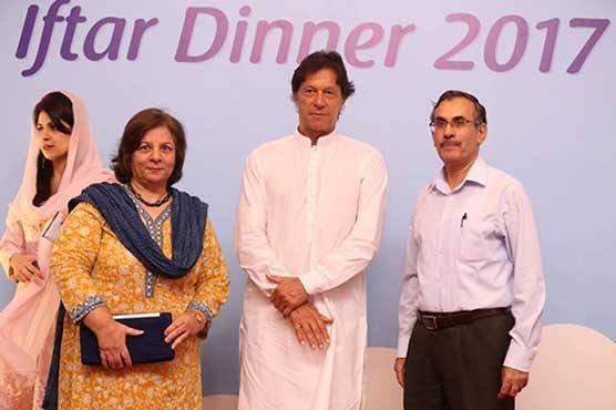 Rs80 million collected in fundraiser for SKMCH