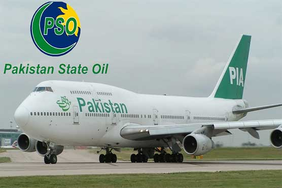 PSO stops fuel supply of PIA over non-payment of dues