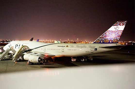 Jeddah airport penalises PIA over constant flight delays