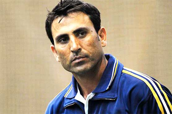 Sindh govt announces to give Rs1 mn to Younis Khan for training of poor players