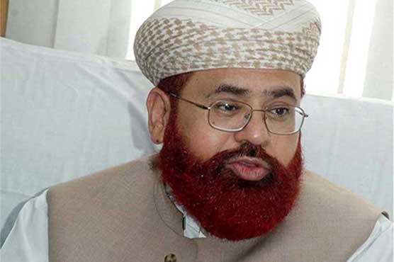 IHC acquits Hamid Saeed Kazmi, others in Hajj corruption case