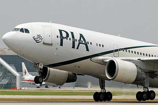 PIA air hostess caught red-handed while stealing cosmetics in Paris store