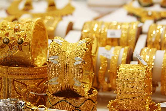 Minor decline witnessed in gold price