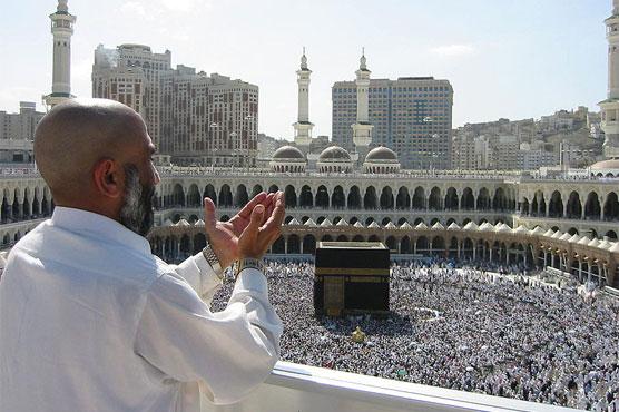Muslims coming for Hajj will be honoured equally: Saudi Arabia