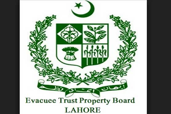 Lahore: Haji Camp land leased out on 70 pc less rate