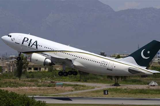 Notification issued regarding PIA's restructuring plan