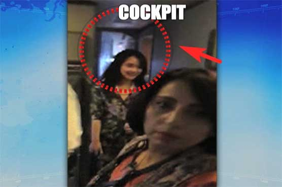 Exclusive cockpit tour for woman passenger, PIA pilot violates aviation code
