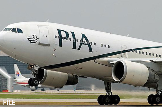 At least 20kg heroin seized in PIA flight at Islamabad airport