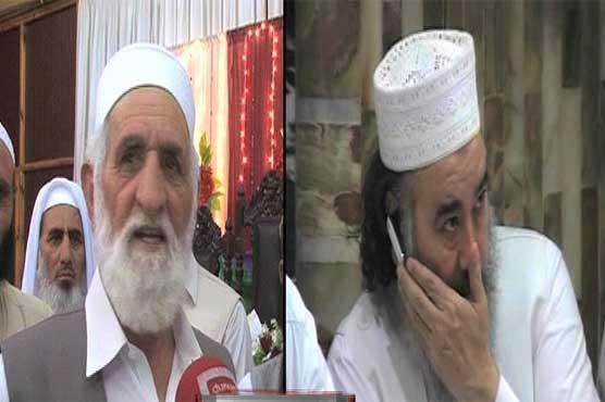 Peshawar early Ramazan moon sighting expected, KP govt helpless