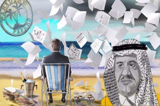 Of hidden wealth: The Arabs leaked in Paradise