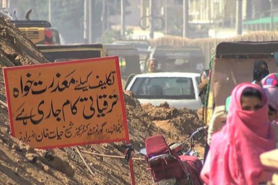 Karachi's public transport projects await completion